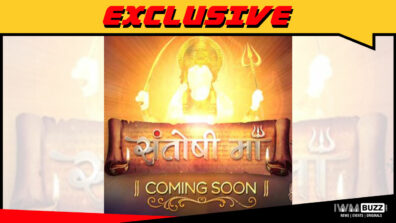 Santoshi Maa on &TV to return with new season