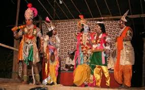 Some of the Prominent Folk Drama forms Prevalent in India 5