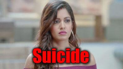 Bepanah Pyaar: Pragati to commit suicide
