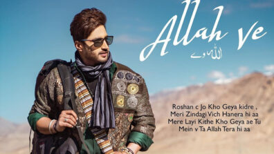 Jassie Gill's Allah Ve puts him in an elite group