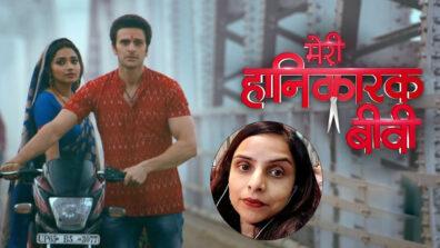 Meri Hanikarak Biwi is a landmark show for us: Producer Sonali Jaffar on 500 episodes completion