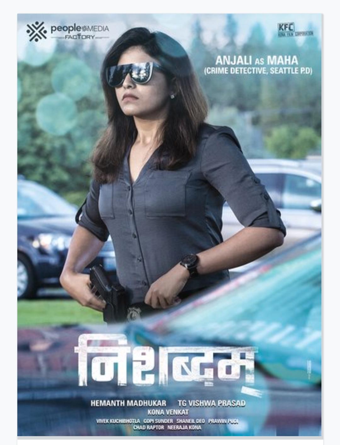 R Madhavan, Anjali and Anushka Shetty's first look from Nishabdam