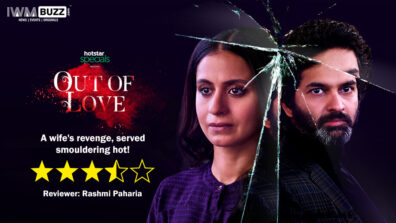 Review of Hotstar series Out Of Love: A wife's revenge, served smouldering hot! 7