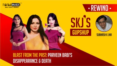 Blast  from The  Past:  Parveen Babi's  Disappearance  & Death