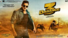 Dabangg 3 subdued release, will it be a Salman blockbuster?