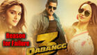 Is Dabangg 3 affected by studentunrest? Or is it rejected by audiences?
