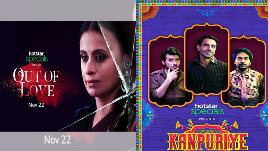 Out Of Love Or Kanpuriye: Best Hotstar Special Series