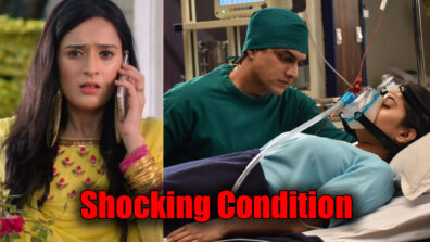 Yeh Rishta Kya Kehlata Hai: Vedika has a shocking condition to become Naira's donor