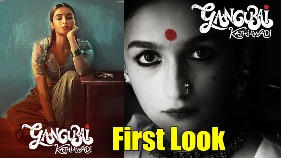 Alia Bhatt Looks Intense On Gangubai First Look Poster