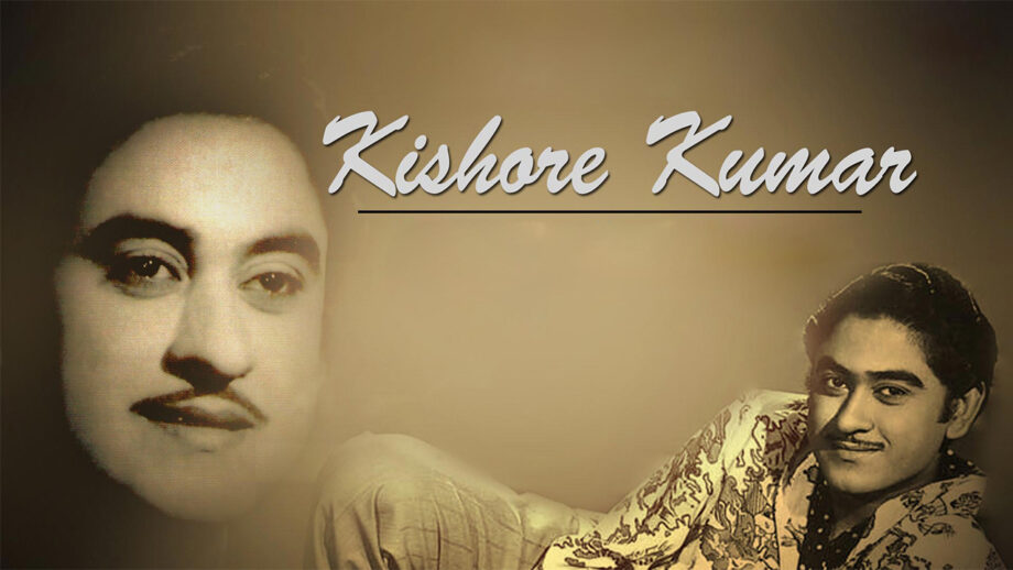 Classic songs of Kishore Kumar you shouldn't miss listening to in this lifetime