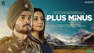 Everything you need to know about Bhuvan Bam's Plus Minus