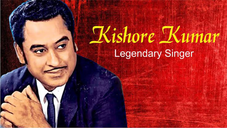 If You Are A Kishore Kumar Fan, You Must Know This! 1