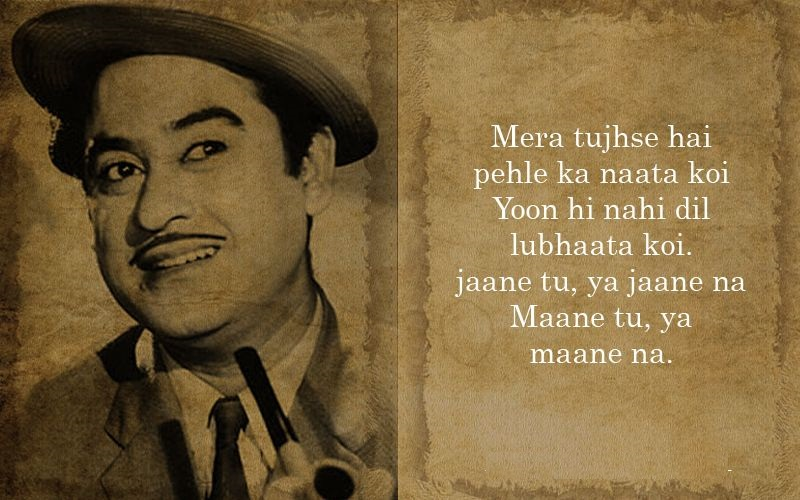 Kishore Kumar Song Lyrics That Make The Perfect Social Media Captions Iwmbuzz Mind you that i said indian which includes every. kishore kumar song lyrics that make the