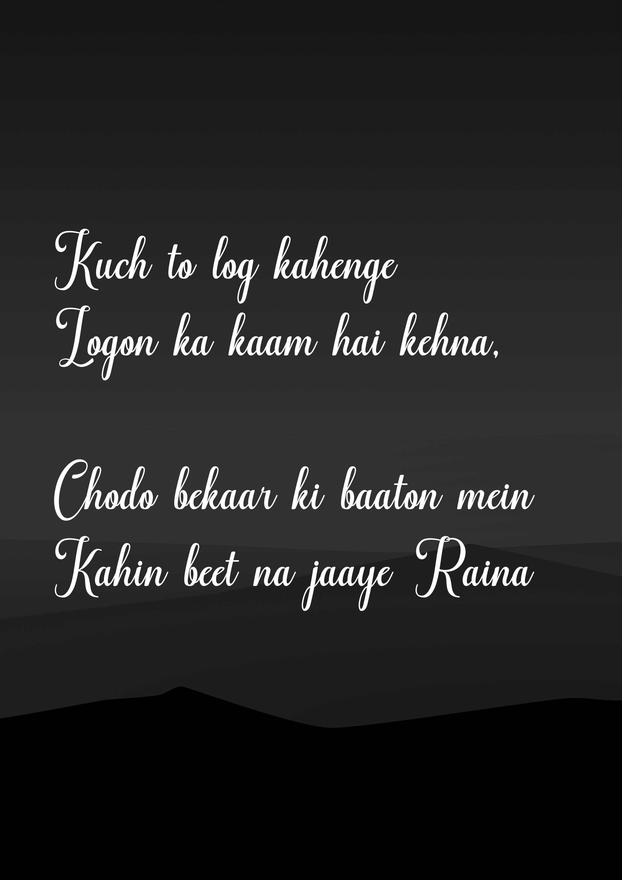 Kishore Kumar song lyrics that make the perfect social media captions 2