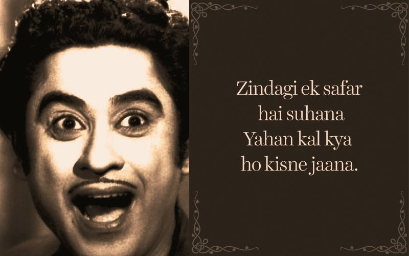 Kishore Kumar Song Lyrics That Make The Perfect Social Media Captions Iwmbuzz To beat the boredom, ek game ho jaye, its so simple. kishore kumar song lyrics that make the
