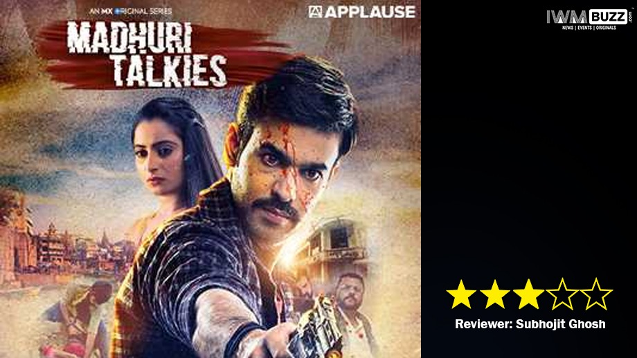 Review of MX Player's Madhuri Talkies: A hard-hitting series about atrocity towards women
