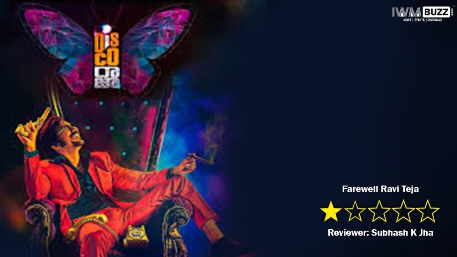 Review of Telugu Film Disco Raja: Farewell Ravi Teja