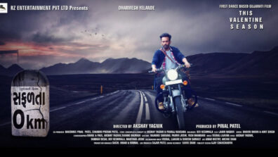 The first look of SAFALTA 0KM REVEALED