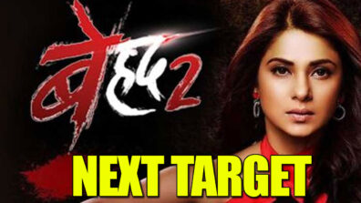 Beyhadh 2: After Diya, Maya's next target to be revealed