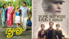 Chinese version of  Drishyam is a blockbuster