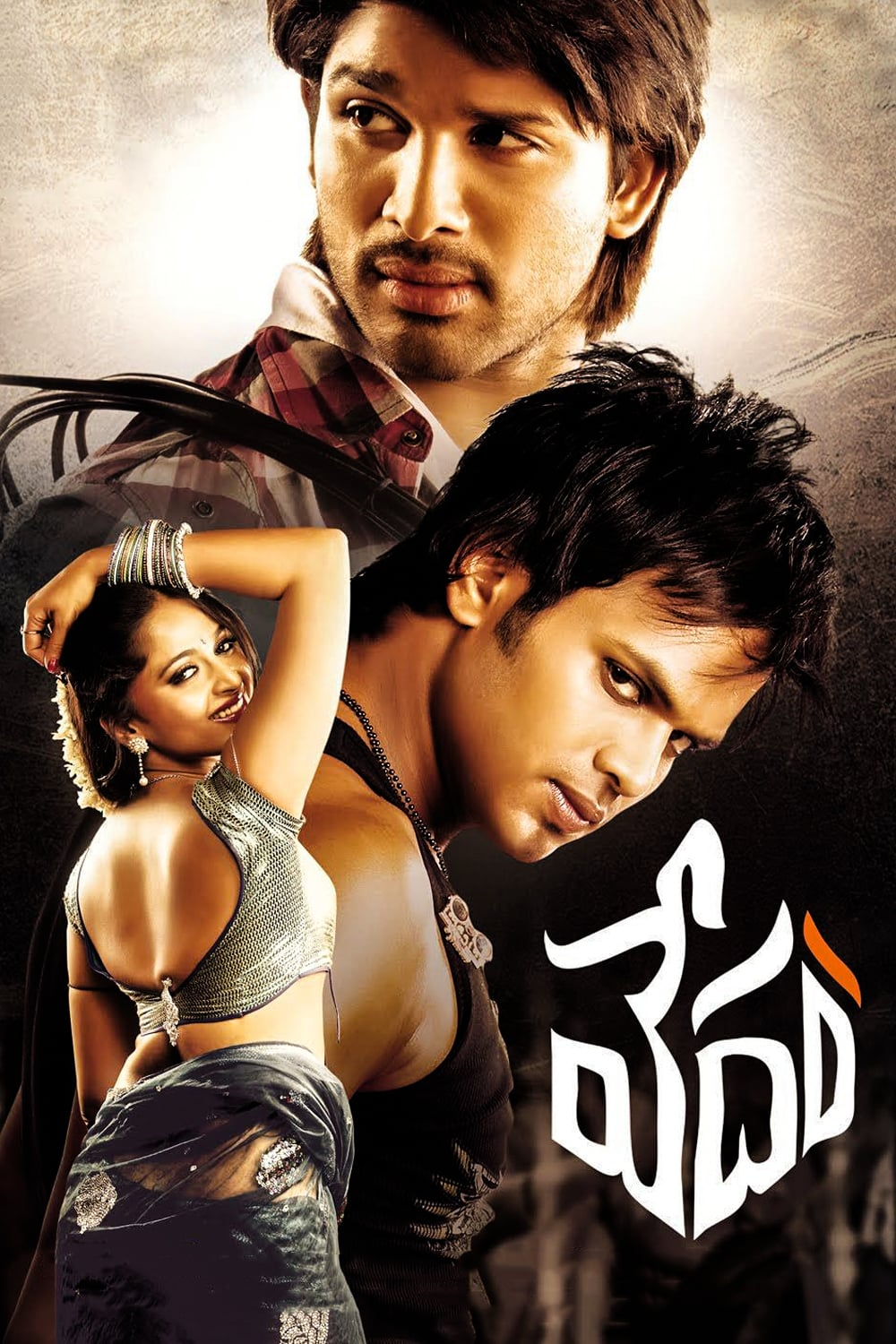 Here's a compiled list of the 'Best 5' Allu Arjun aka. Bunny's superhit movies 2
