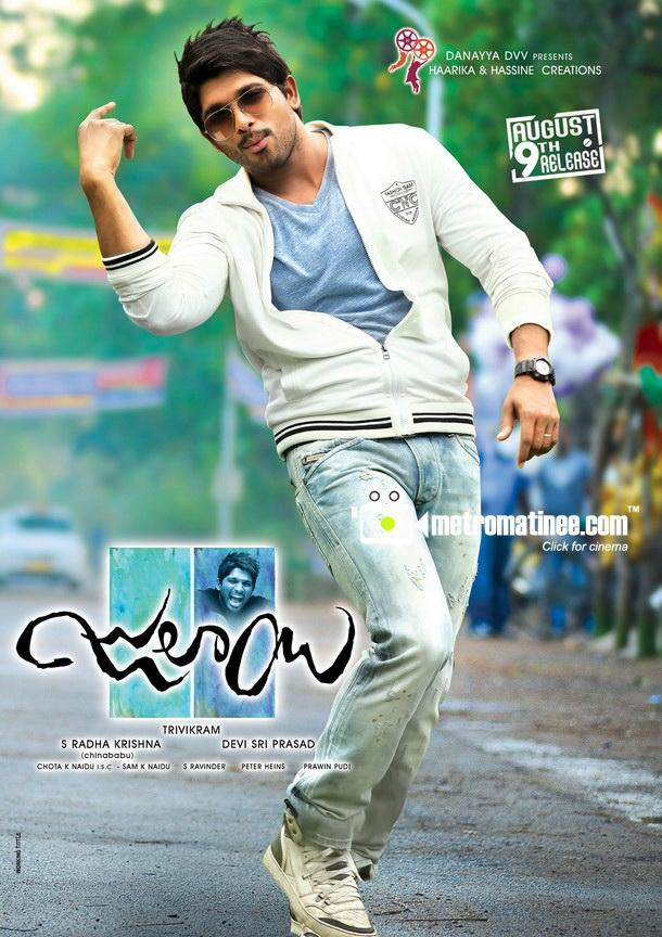 Here's a compiled list of the 'Best 5' Allu Arjun aka. Bunny's superhit movies 3
