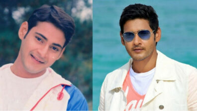 Mahesh Babu's transformation from a boy-next-door to a fashion icon can't be missed 4