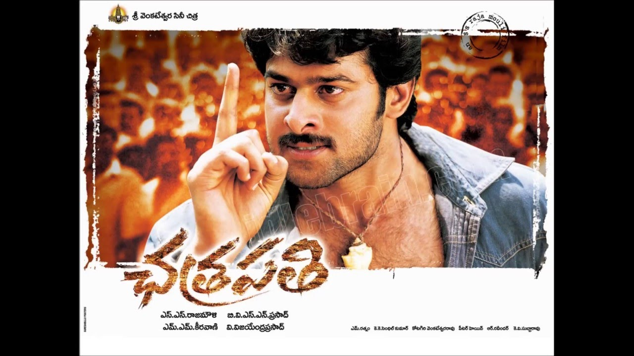 Prabhas' Hit and Flop Movies List 1