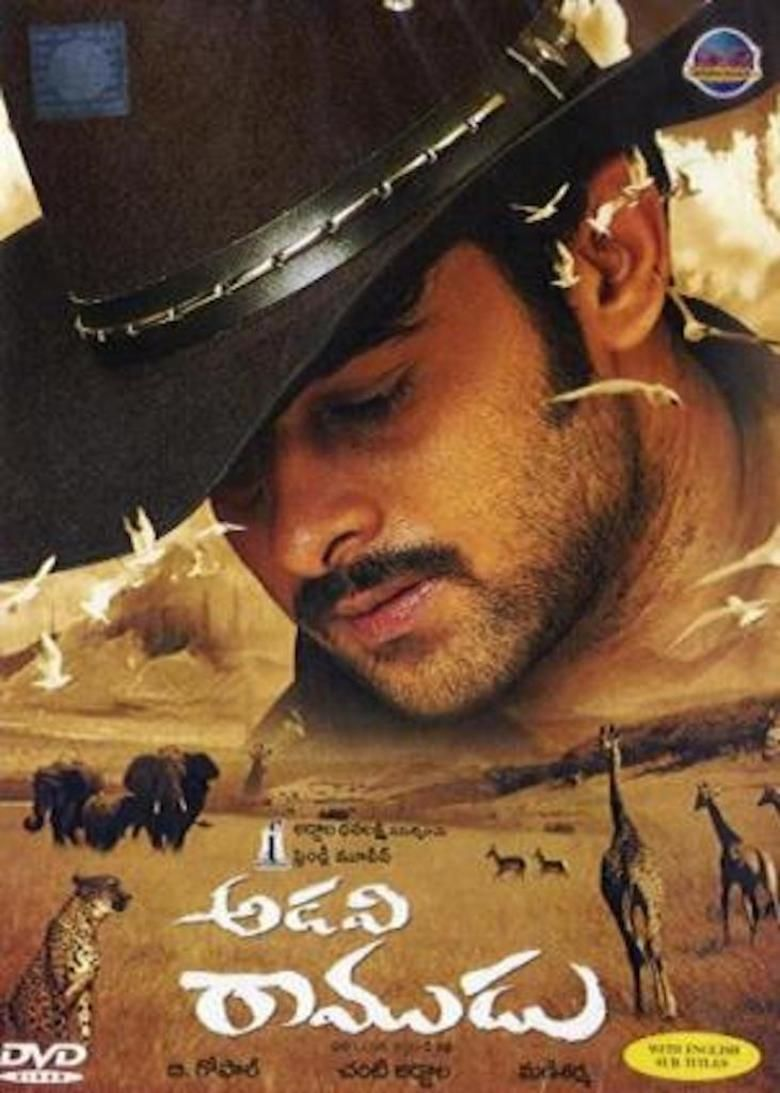 Prabhas' Hit and Flop Movies List 5