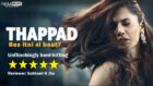 Review of Thappad: Unflinchingly hard-hitting