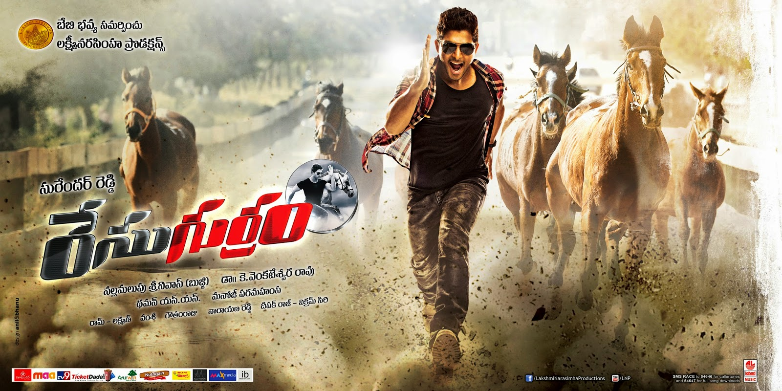 Rocking movies of the ultimate heartthrob Allu Arjun 6