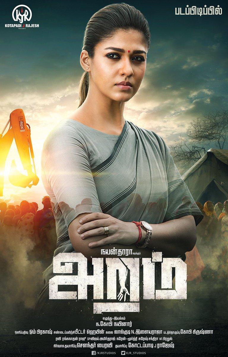 These interesting movies of Nayanthara made it big 1