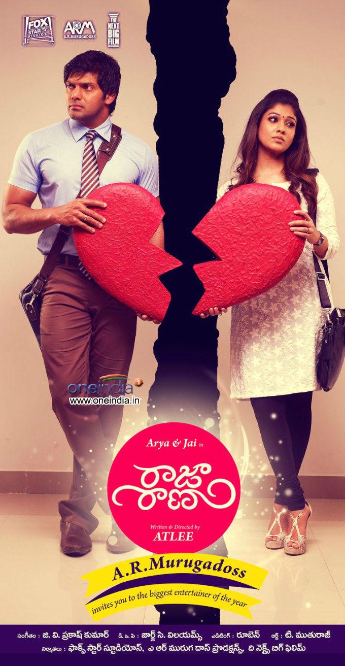These interesting movies of Nayanthara made it big 3