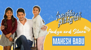 Check-Out: Aadya and Sitara With Mahesh Babu's special interview