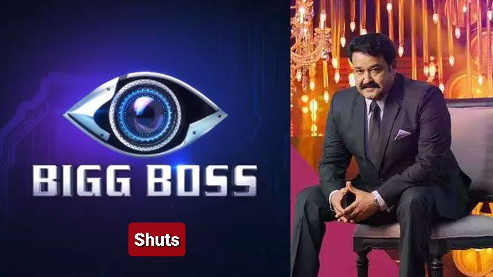 Coronavirus Scare: Mohanlal hosted Malayalam Bigg Boss 2 to be called off