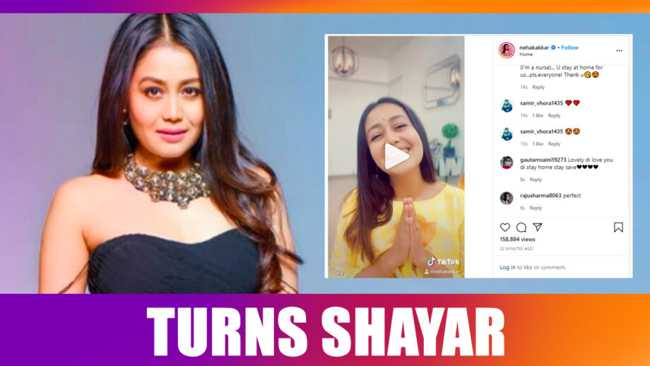 Neha Kakkar turns Shayar: Is it for Love? Find out