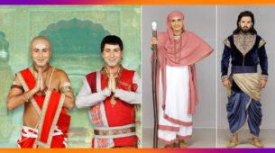 Rama is back for REAL in Tenali Rama