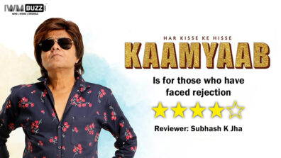Review of Kaamyaab: Is for those who have faced rejection