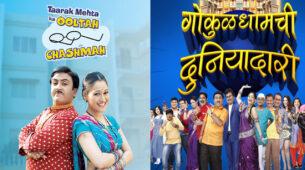 Taarak Mehta Ka Ooltah Chashmah Vs Gokuldham Chi Duniyadari: Which version is better - Hindi or Marathi?