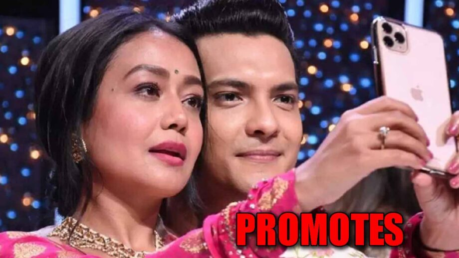 Neha Kakkar presents Aditya Narayan's new song 1
