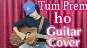 RadhaKrishn lead Sumedh Mudgalkar recreates 'Tum Prem Ho' in his style, watch video