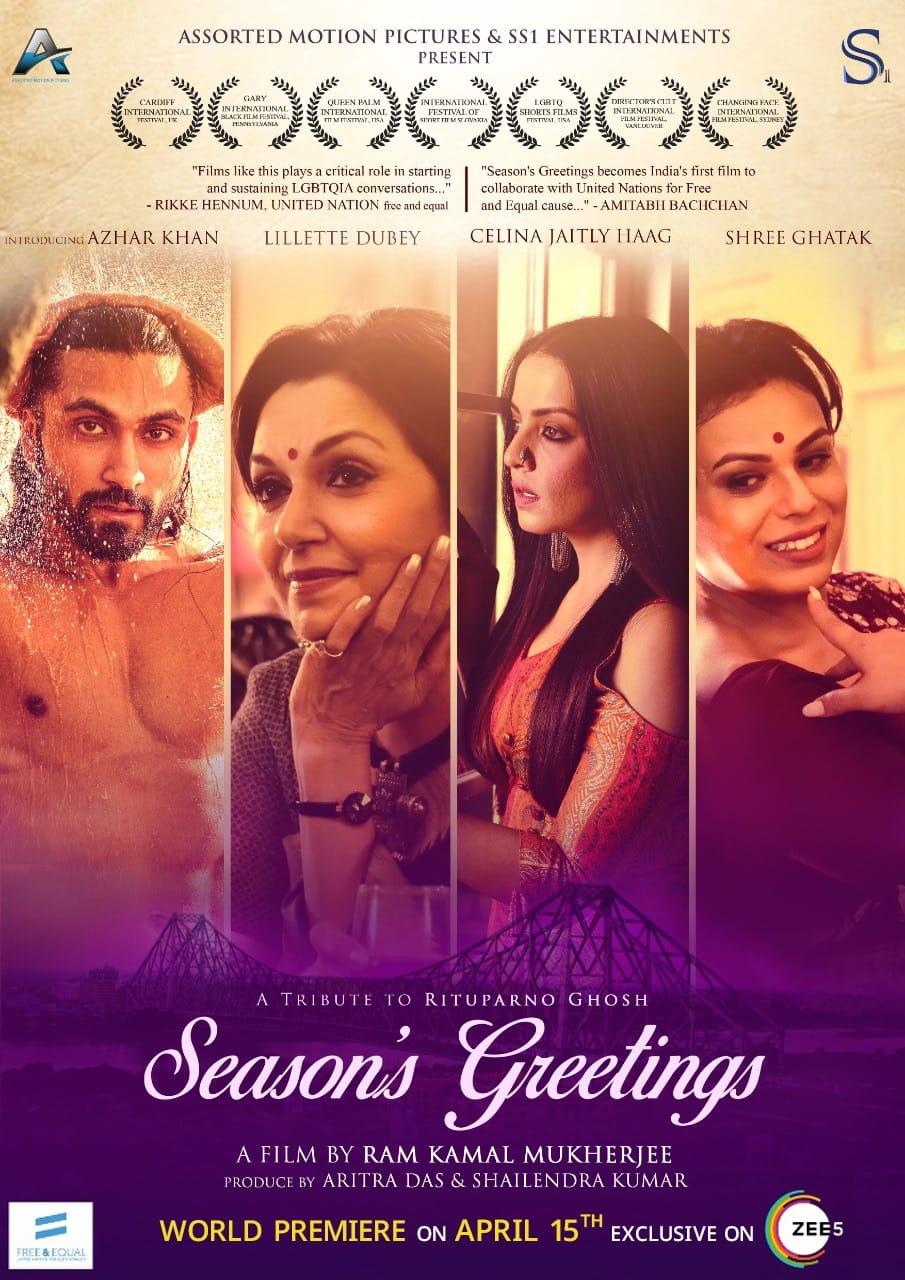 Season's Greetings actor Azhar Khan 1