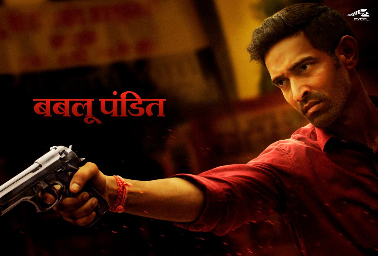 The cast behind the popularity of famous web series 'Mirzapur' 2