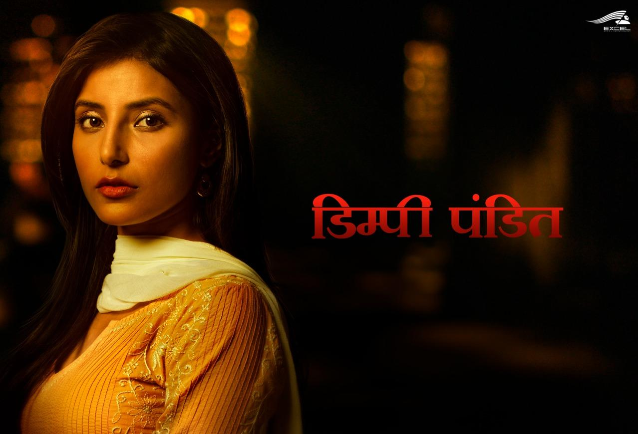 The cast behind the popularity of famous web series 'Mirzapur' 7