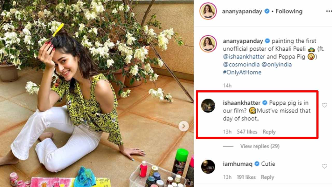 Ananya Panday reveals unofficial poster of Khaali Peeli, Ishaan Khatter's funny comment will leave you in splits