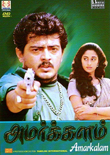 Watch Ajith Kumar's Greatest Movies During Lockdown! 3