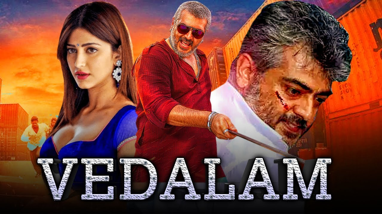 Watch Ajith Kumar's Greatest Movies During Lockdown! 8