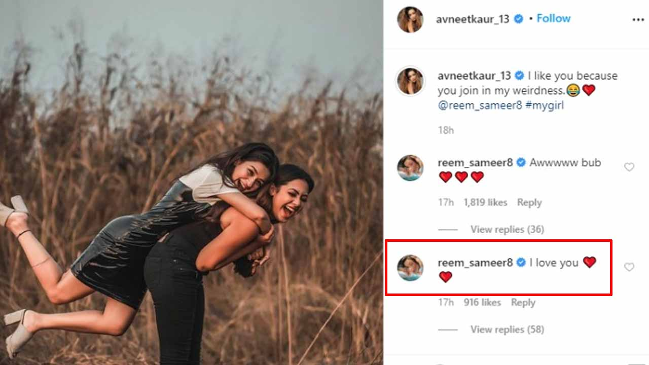 Avneet Kaur shares a picture with BFF Reem Shaikh, she comments 'I love you'