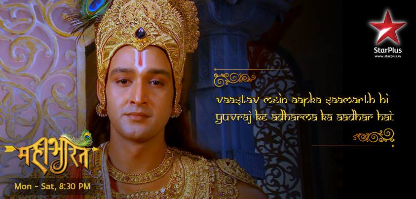 These Quotes From Lord Krishna Will Win Your Heart Telly Updates