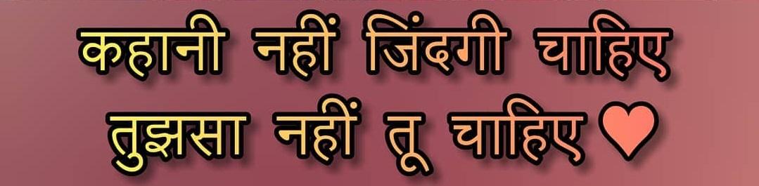 Best Sumedh Mudgalkar's quotes as Krishna 7